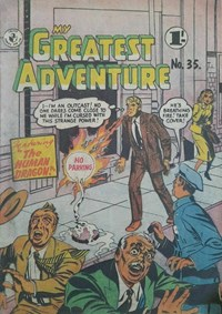 My Greatest Adventure (Colour Comics, 1955 series) #35 ([February 1958?])