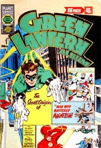 Green Lantern Album (KG Murray, 1976 series) #1