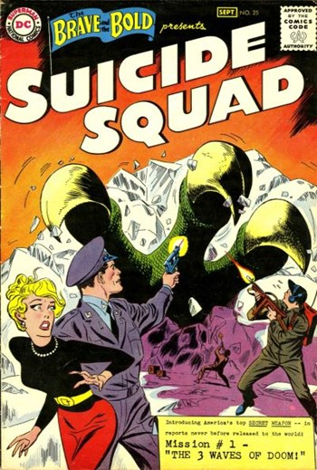 The Brave and the Bold (DC, 1955 series) #25 (August-September 1959)