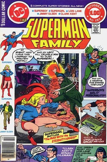 The Superman Family (DC, 1974 series) #197  (September-October 1979)