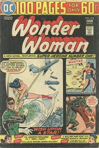 Wonder Woman (DC, 1942 series) #214 — Wish Upon a Star!