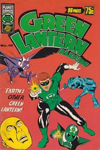 Green Lantern Album (Murray, 1978? series) #10 — Earth's Other Green Lantern