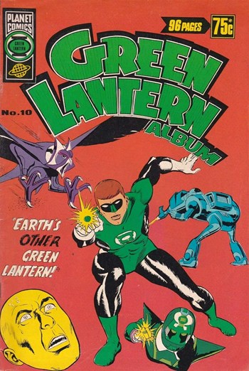 Earth's Other Green Lantern