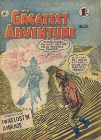 My Greatest Adventure (Colour Comics, 1955 series) #25 ([April 1957])