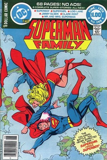 The Superman Family (DC, 1974 series) #195 (May-June 1979)