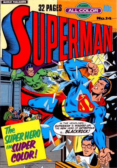 Superman (Murray, 1978 series) #14 ([December 1979?])