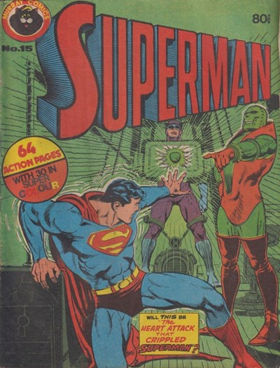 Superman (Murray, 1978 series) #15 ([April 1980?])