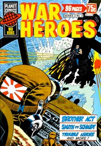 Planet Series 2 (Murray, 1979 series) #2 ([May 1979?]) —War Heroes