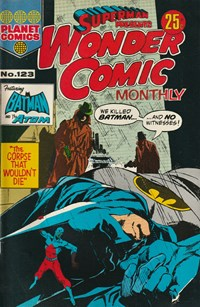 Superman Presents Wonder Comic Monthly (KG Murray, 1973 series) #123 — No title recorded