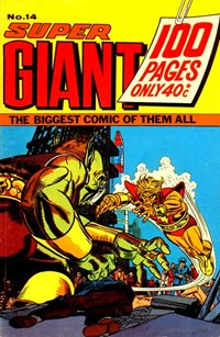 Super Giant (KG Murray, 1974 series) #14 ([March 1975?])