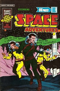 Planet Series 2 (Murray, 1979 series) #9 ([December 1979?]) —Space Adventures