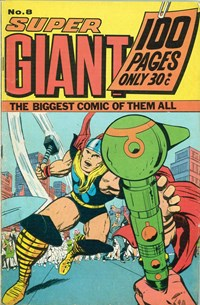 Super Giant (KG Murray, 1974 series) #8 ([March 1974?])