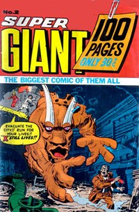 Super Giant (Sport Magazine, 1973 series) #2 ([March 1973?])