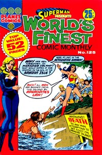 Superman Presents World's Finest Comic Monthly (KG Murray, 1974 series) #125 — No title recorded