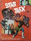 Star Trek (Rosnock, 1982) #R1260 ([June 1982])