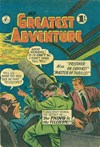 My Greatest Adventure (Colour Comics, 1955 series) #nn [28] ([July 1957])