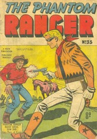 The Phantom Ranger (Frew, 1952 series) #35 ([August 1952?])