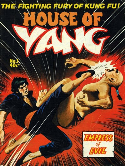 House of Yang (Gredown, 1976 series) #1 (1976)