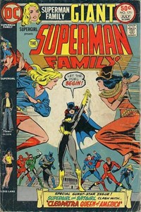 The Superman Family (DC, 1974 series) #171 — Untitled