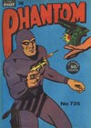 The Phantom (Frew, 1983 series) #735 ([December 1981?])