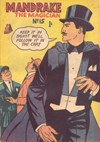 Mandrake the Magician (Youngs, 1959? series) #15 ([1959?])