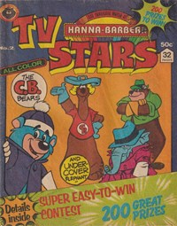 The Funtastic World of Hanna-Barbera TV Stars (Murray, 197-? series) #2