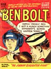 Big Ben Bolt (ANL, 1955 series) #5 (March 1956)