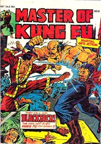 Master of Kung Fu (Yaffa/Page, 1977 series) #6 — Blackjack!
