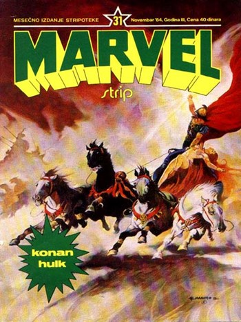 Marvel Strip (Marketprint, 1982? series) #31  (November 1984)