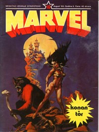 Marvel Strip (Marketprint, 1982? series) #16 — Untitled (Cover)