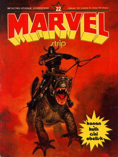Marvel Strip (Marketprint, 1982? series) #22  (February 1984)