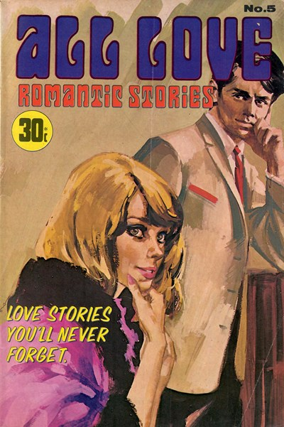 All Love Romantic Stories (Sport Magazine, 1972 series) #5 ([May 1973?])