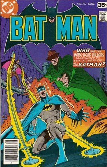 Batman (DC, 1940 series) #302 (August 1978)