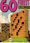 60 Finest Crosswords (Yaffa/Page, 1971 series) #1 ([May 1971])