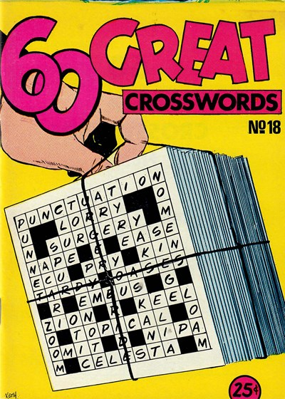 60 Great Crosswords (Yaffa/Page, 1970? series) #18 ([July 1972])