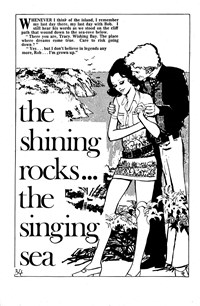 All Love Romantic Stories (Sport Magazine, 1972 series) #3 — The Shining Rocks… The Singing Sea (page 1)