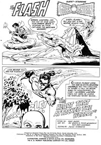 Superman Presents World's Finest Comic Monthly (KG Murray, 1974 series) #105 — The Heart that Attacked the World (page 1)