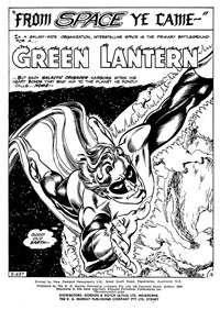 Green Lantern (KG Murray, 1975 series) #8 — From Space Ye Came--and to Space Ye Shall Return (page 1)