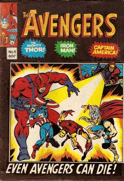 The Avengers (Yaffa, 1977? series) #5 (August 1980)