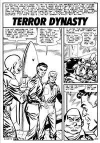 Terror Dynasty, Page 1—Planet Series 3 (Murray, 1980 series) #11  ([December 1980?])