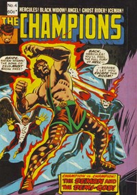 The Champions (Yaffa, 1977? series) #4 — The Demon and the Demi-God!
