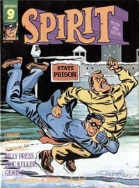 Spirit (Garbo, 1975 series) #19