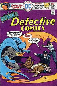 Detective Comics (DC, 1937 series) #454 — Untitled
