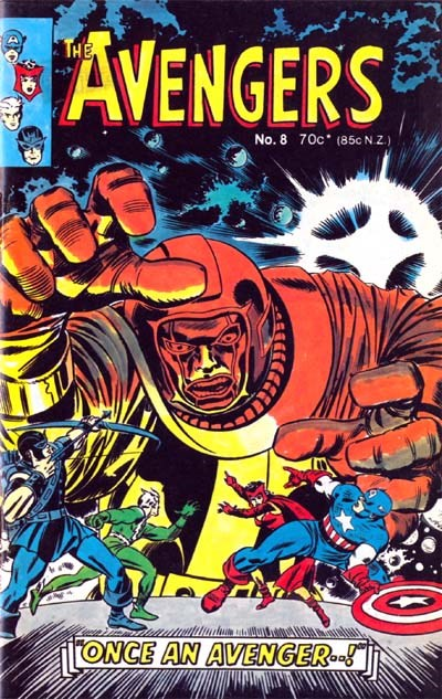 The Avengers (Yaffa, 1977? series) #8 ([1981?])