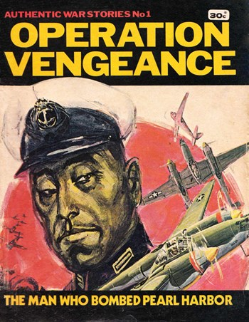 Operation Vengeance (Cover)