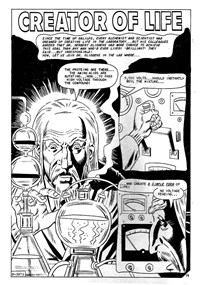 Planet Series 3 (Murray, 1980 series) #8 — Creator of Life (page 1)