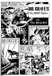 Planet Series 3 (Murray, 1980 series) #8 — The Desert (page 1)