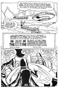 Planet Series 3 (Murray, 1980 series) #7 — In the Eye of the Beholder (page 1)