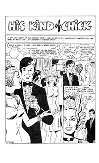 Planet Series 3 (Murray, 1980 series) #5 — His Kind of Chick (page 1)
