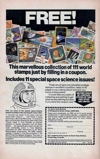 Planet Series 3 (Murray, 1980 series) #5 — Free! This Marvellous Collection of 111 World Stamps Just by Filling in a Coupon. (page 1)